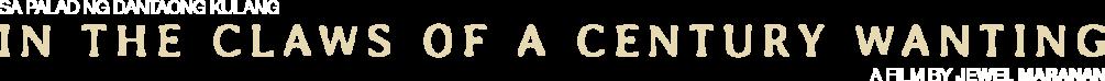 SPNDK Logotype